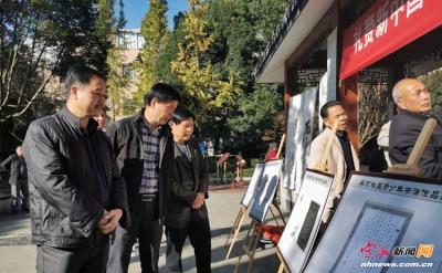 青少年书法作品礼赞新中国