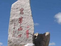 青海湖茶卡盐湖塔尔寺双飞5日游